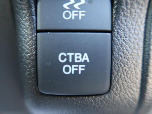 G特別仕様車SSパッケージ 純正ナビ 両側電動ドア CTBA(7枚目)