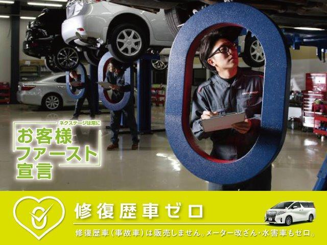 快適なカーライフをお過ごしいただくため、修復歴車は絶対に販売いたしません。そのため入庫後に徹底的にチェックし、クリアしたクルマのみを店頭に展示しております。