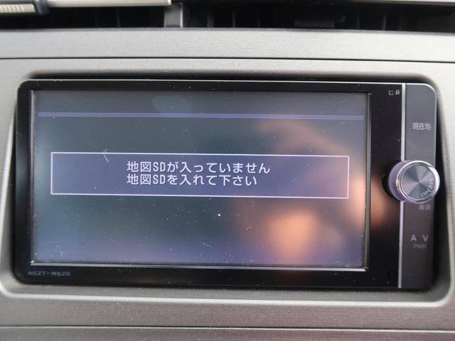 S 純正メモリーナビ フルセグ バックモニター スマートキー(3枚目)