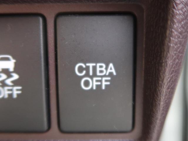G・Aパッケージ シティブレーキ CTBA HIDヘッド(4枚目)