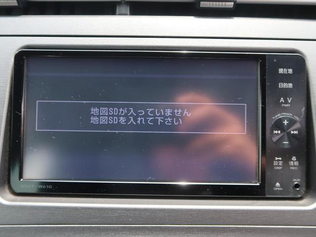 Gツーリングセレクション 純正ナビ フルセグ バックモニター(3枚目)