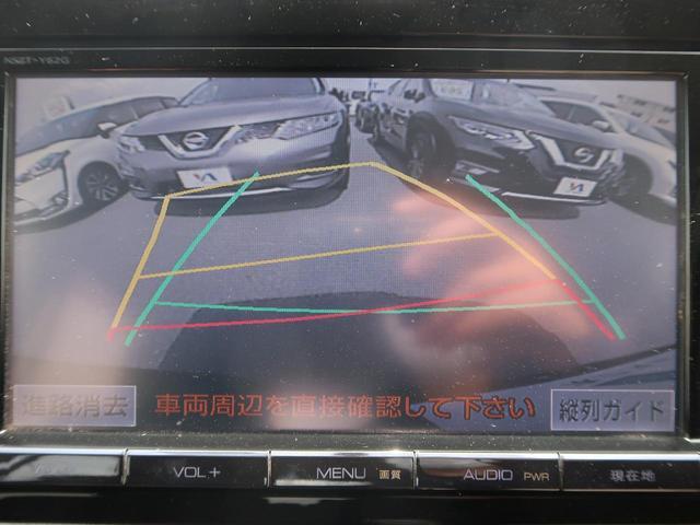 X 9型ナビ フリップダウンM バックカメラ 両側電動ドア(3枚目)
