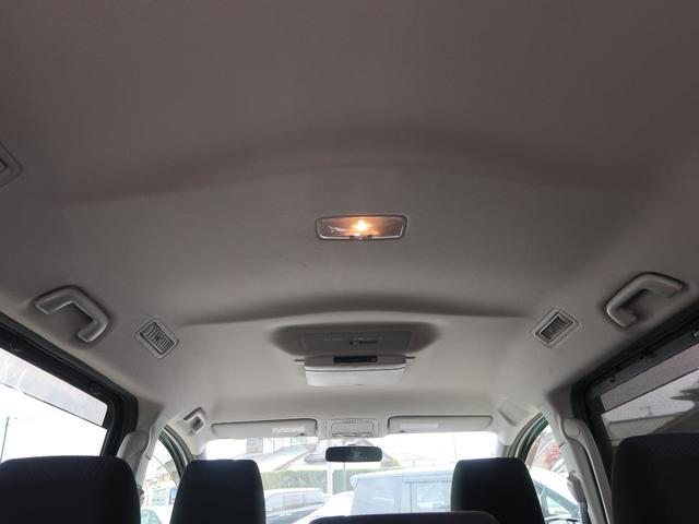 X 9型ナビ フリップダウンM バックカメラ 両側電動ドア(16枚目)