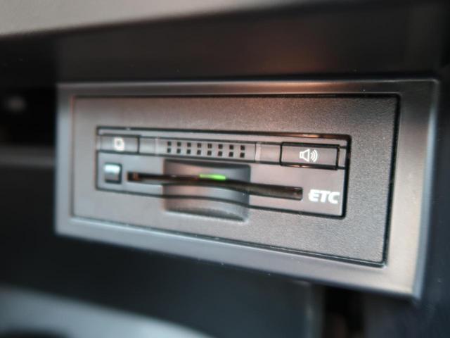 TX 4WD 純正ナビ フルセグ LEDヘッド バックカメラ(5枚目)