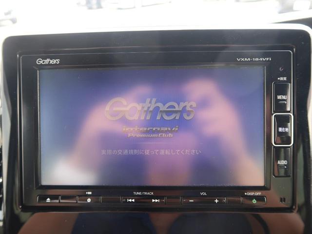 G・EXホンダセンシング 純正ナビ フルセグ 電動パワスラ(3枚目)