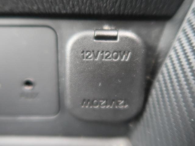 「マツダ」「デミオ」「コンパクトカー」「山梨県」の中古車44