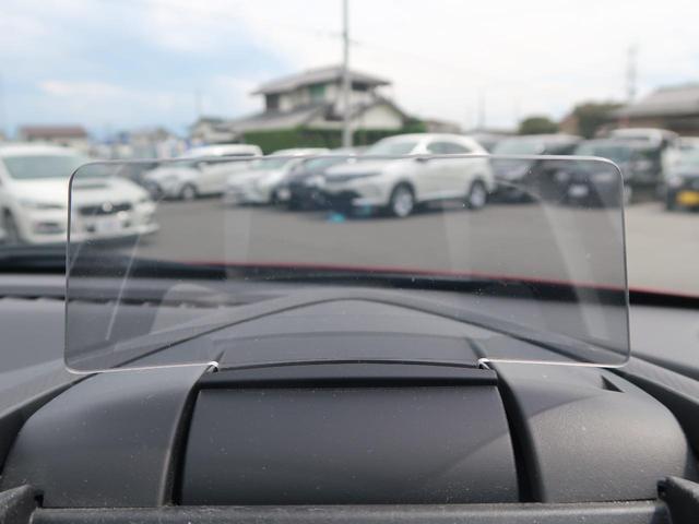 「マツダ」「デミオ」「コンパクトカー」「山梨県」の中古車47