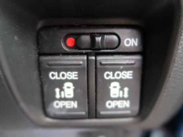 「ホンダ」「N-BOX」「コンパクトカー」「山梨県」の中古車5