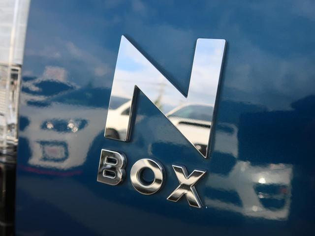 「ホンダ」「N-BOX」「コンパクトカー」「山梨県」の中古車23