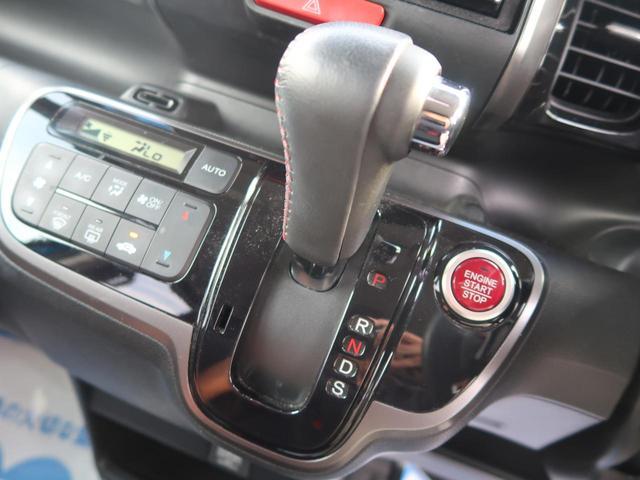 「ホンダ」「N-BOX」「コンパクトカー」「山梨県」の中古車43