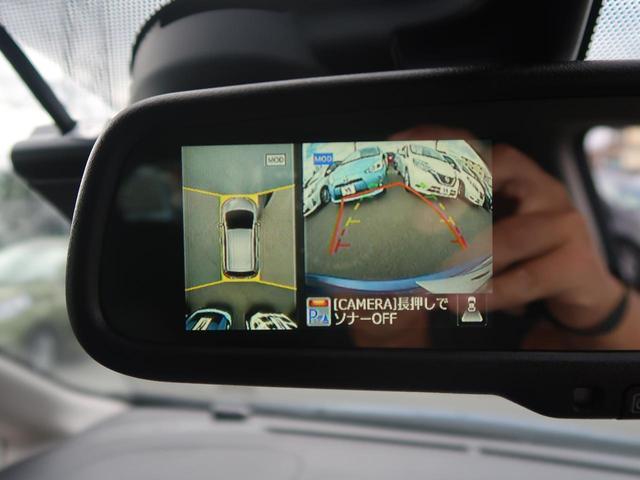 X DIG-S 純正SDナビ フルセグ 全方位カメラ 禁煙車(4枚目)