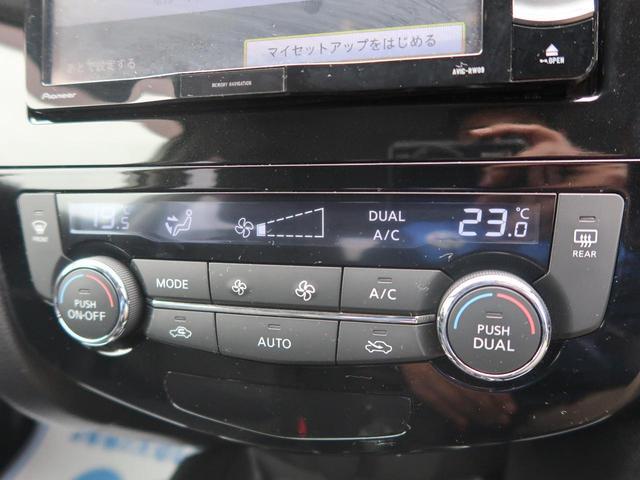 20X 4WD 7人 ルーフレール SDナビ バックカメラ(6枚目)
