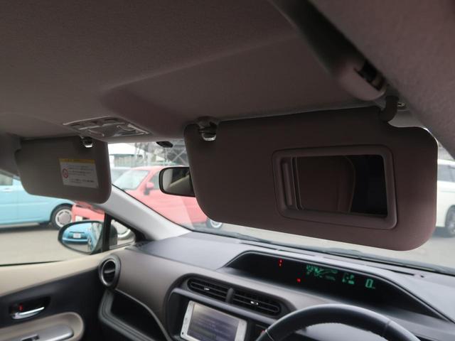 「トヨタ」「アクア」「コンパクトカー」「山梨県」の中古車37