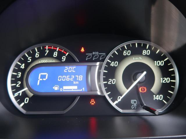 「日産」「デイズルークス」「コンパクトカー」「山梨県」の中古車39