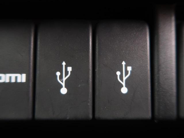 「ホンダ」「オデッセイ」「ミニバン・ワンボックス」「山梨県」の中古車43