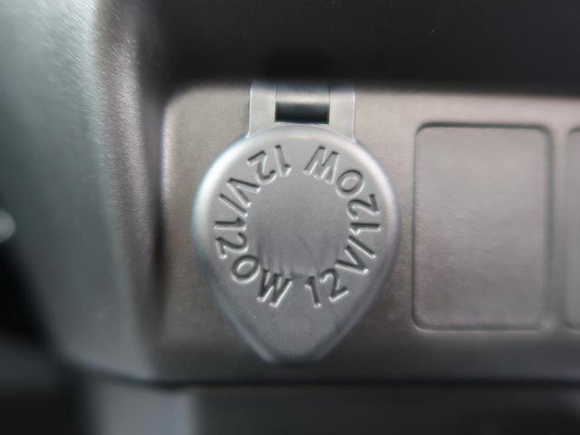 「トヨタ」「ルーミー」「ミニバン・ワンボックス」「山梨県」の中古車35