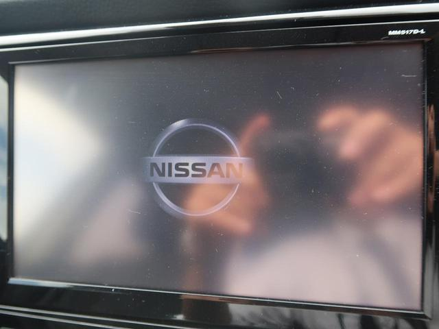 「日産」「エクストレイル」「SUV・クロカン」「山梨県」の中古車3