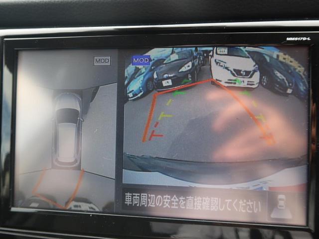 「日産」「エクストレイル」「SUV・クロカン」「山梨県」の中古車4