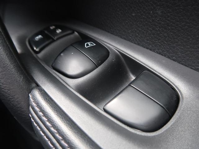 「日産」「エクストレイル」「SUV・クロカン」「山梨県」の中古車33