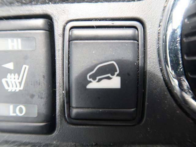「日産」「エクストレイル」「SUV・クロカン」「山梨県」の中古車44