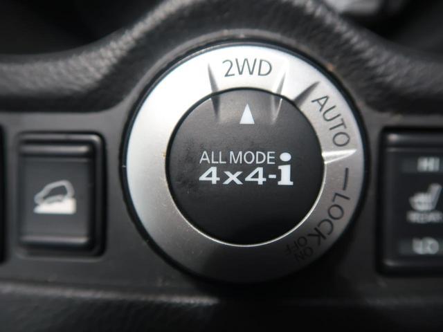 「日産」「エクストレイル」「SUV・クロカン」「山梨県」の中古車45