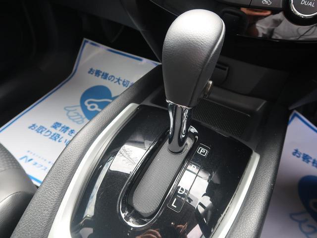 「日産」「エクストレイル」「SUV・クロカン」「山梨県」の中古車46