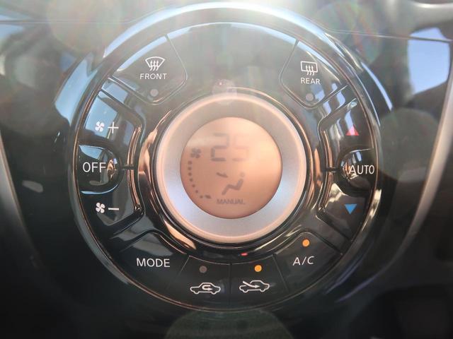 X DIG-S 衝突軽減ブレーキ 全周囲カメラ スマートキー(7枚目)