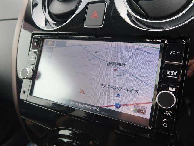 e-パワー メダリスト 純正ナビ 全周囲カメラ ETC(3枚目)