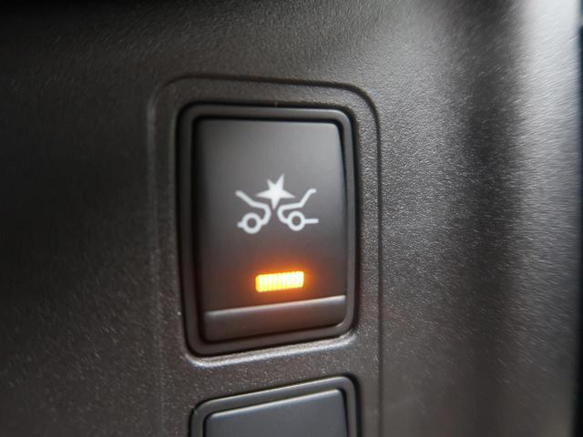 ハイウェイスター VセレクションII 登録済未使用車 禁煙車(5枚目)
