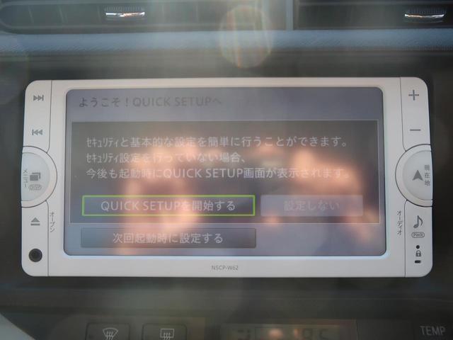 S 純正ナビ 地デジ スマートキー コーナーセンサー 禁煙車(3枚目)