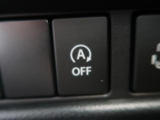 ハイブリッドXZ 届出済未使用車 両側パワスラ 衝突軽減装置(8枚目)