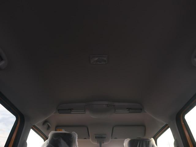 ハイブリッドXZ 届出済未使用車 両側パワスラ 衝突軽減装置(11枚目)