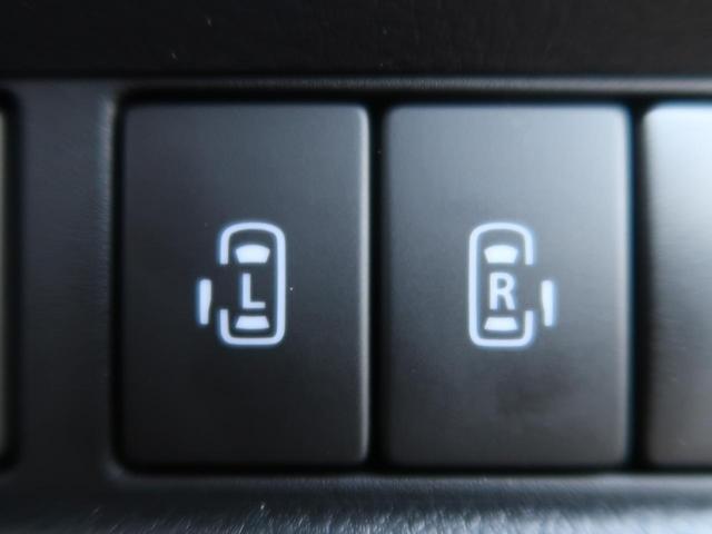 ハイブリッドXZ 届出済未使用車 両側パワスラ 現行型(5枚目)