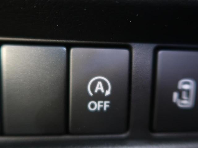 ハイブリッドXZ 登録済未使用車 禁煙車 衝突軽減装置(5枚目)