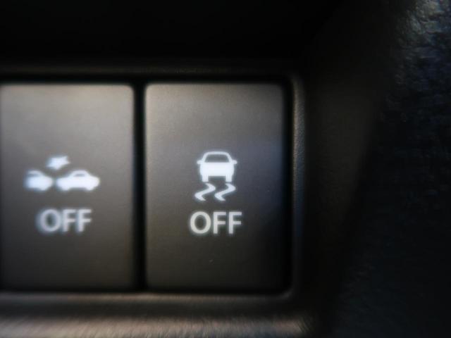ハイブリッドXZ 登録済未使用車 禁煙車 衝突軽減装置(7枚目)