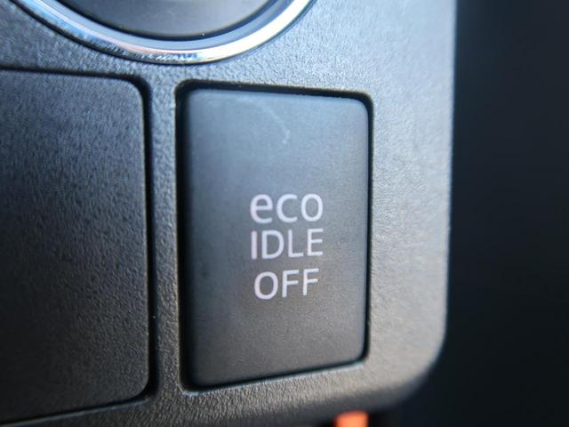アイドリングストップ機能付き!【信号待ち等の停車時にエンジンを一時的に停止させ低燃費運転をアシストします♪】