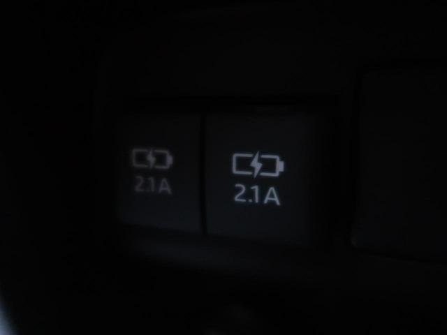 「トヨタ」「ヴォクシー」「ミニバン・ワンボックス」「山梨県」の中古車43