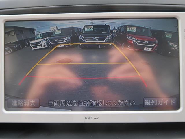 X Lエディション 純正SDナビ 両側パワスラ 禁煙車(4枚目)
