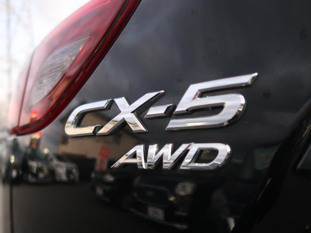 「マツダ」「CX-5」「SUV・クロカン」「山梨県」の中古車24