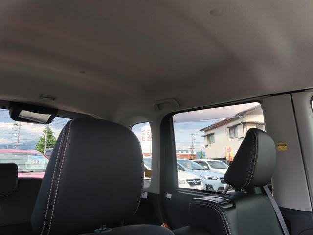 「ダイハツ」「タント」「コンパクトカー」「山梨県」の中古車49
