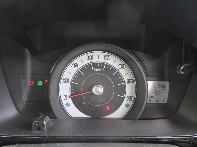 「ホンダ」「N-WGN」「コンパクトカー」「山梨県」の中古車25
