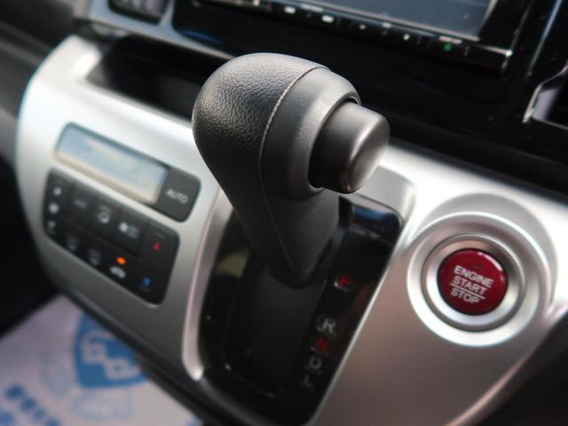 「ホンダ」「N-WGN」「コンパクトカー」「山梨県」の中古車34