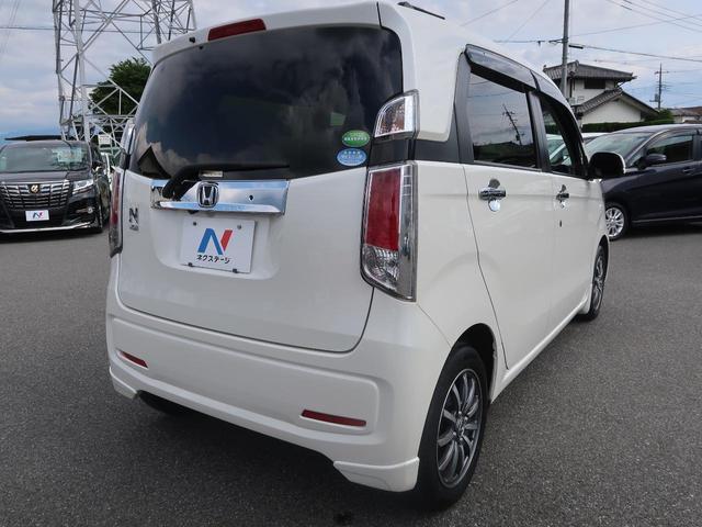 「ホンダ」「N-WGN」「コンパクトカー」「山梨県」の中古車46