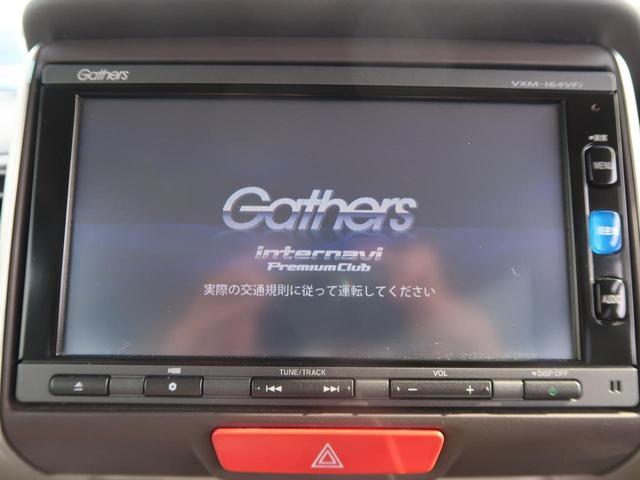 「ホンダ」「N-BOX」「コンパクトカー」「山梨県」の中古車3