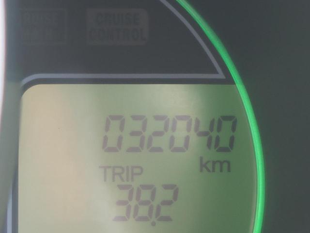 「ホンダ」「N-BOX」「コンパクトカー」「山梨県」の中古車28