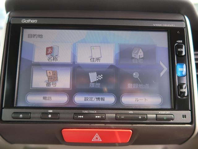 「ホンダ」「N-BOX」「コンパクトカー」「山梨県」の中古車38
