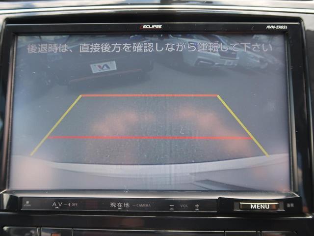 ライダー ブラックライン S-ハイブリッド 9型ナビ 禁煙車(4枚目)