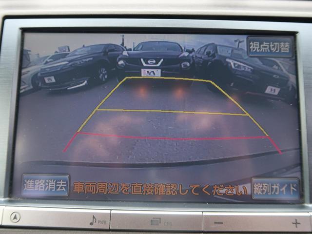 S 純正SDナビ バックカメラ ETC 禁煙車(4枚目)