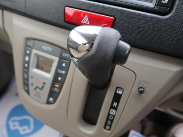 「ダイハツ」「ムーヴ」「コンパクトカー」「山梨県」の中古車32