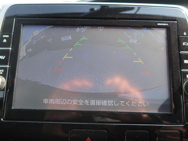 ハイウェイスターG プロパイロットエディション 純正9型ナビ(4枚目)